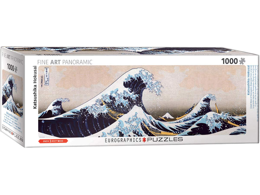 GREAT WAVE OF KANAGAWA PANOR.