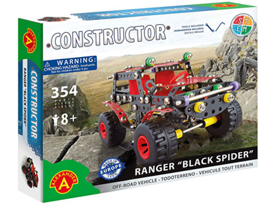RANGER BLACK SPIDER 354pc