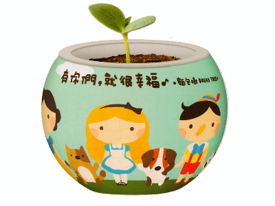 3D FLOWERPOT HAPPY W/FRIENDS