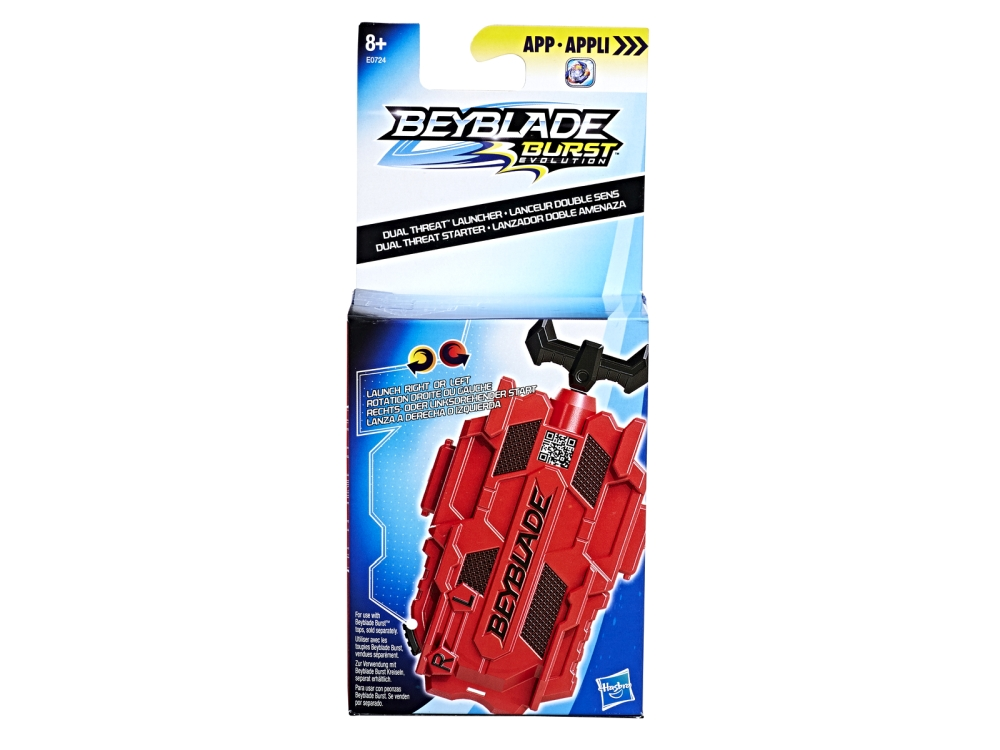 BEY BLADE DUAL THREAT LAUNCHER