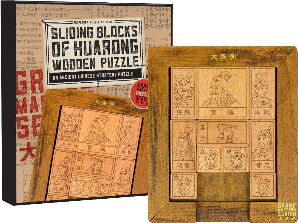 GRAND MASTERS HUARONG BLOCKS