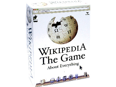 WIKIPEDIA ABOUT EVERYTHING GM