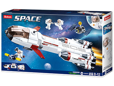 SPACE SATURN ROCKET 468pcs