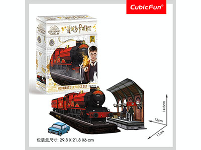 HP HOGWARTS EXPRESS SET 3D PUZ