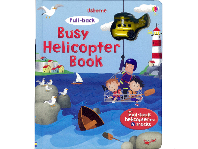 PULL BACK BUSY HELICOPTER BOOK